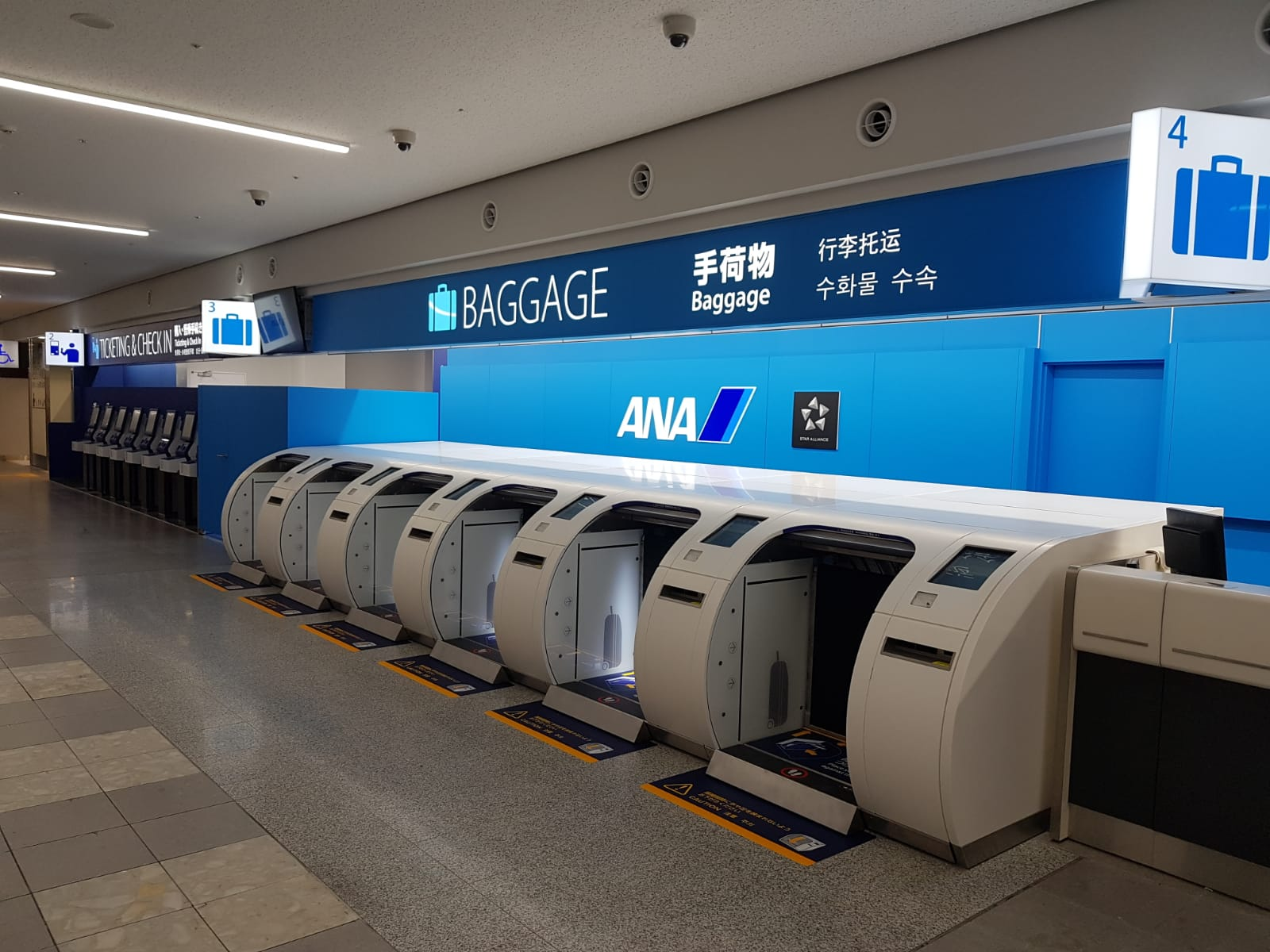 FukuokaAirport implements SelfServiceBagDrop units